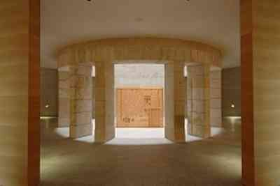 Interior MARCO