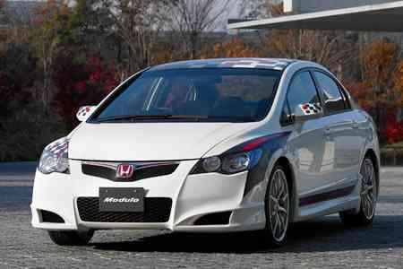 Honda Sports Modulo Civic Type-R frontal