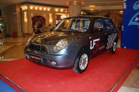 Frontal del Mini 5 puertas <i>made in China</i>