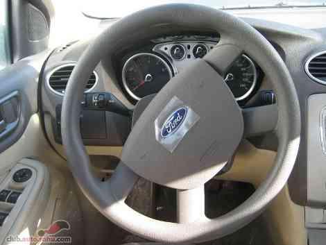 El volante del Ford Focus II para China