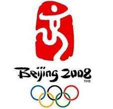 pekin beiging 2008 olimpiadas