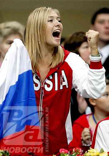 rusia copa federacion