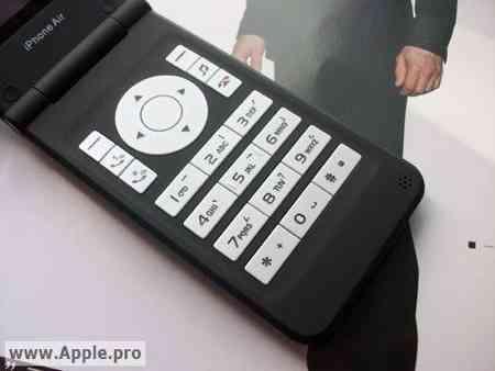 iphone-air-2.jpg