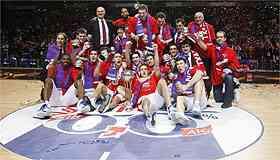 tau campeon copa del rey 2009