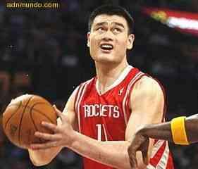 Yao Ming no jugará esta temporada