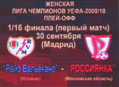 2009-10-20_161827