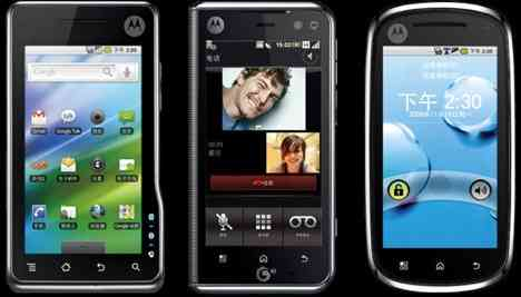 Motorola_Android_China