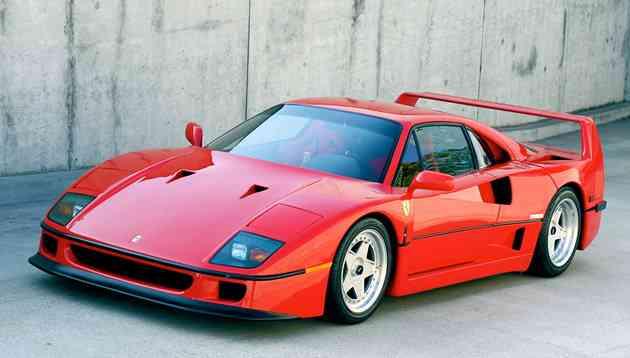Compra una casa de lujo y te regalan un Ferrari F40 5