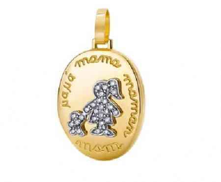 Medalla de Tous para el Día de la Madre 5