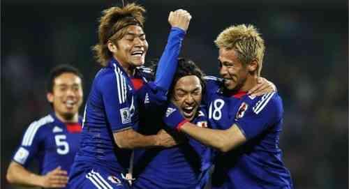 japon celebra gol