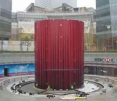 En pocos días se estrena la segunda Apple Store en China 3