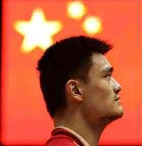Yao Ming no disputará el Mundial de Basket