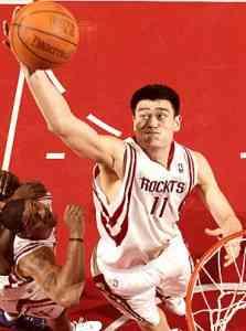 Yao Ming no estará en el Mundial de Turquía 3
