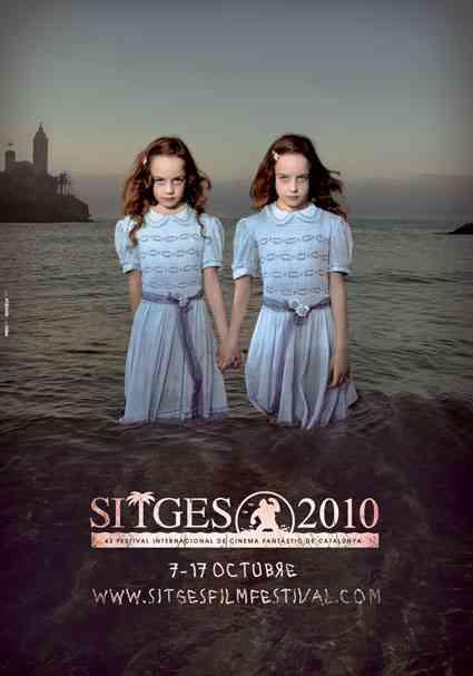 Butaca Preferente estará en el Festival de Sitges 2010 3