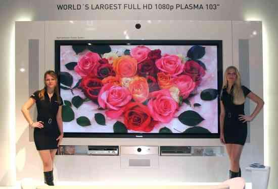 La televisión de gran tamaño 3