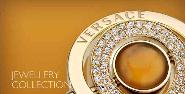 Los productos Versace 7