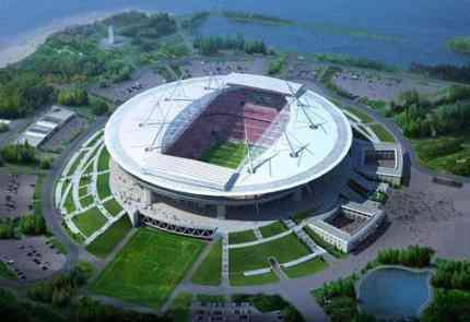 arena lviv sede de la eurocopa