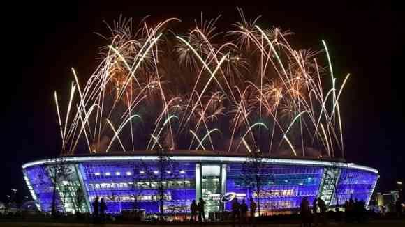 donbas arena estadio eurocopa polonia y ucrania