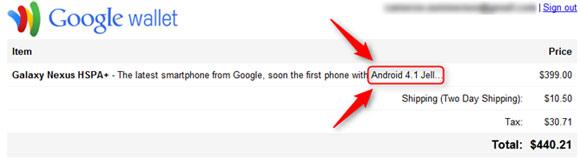Android Jelly Bean, versión 4.1 confirmado oficialmente por Google 3