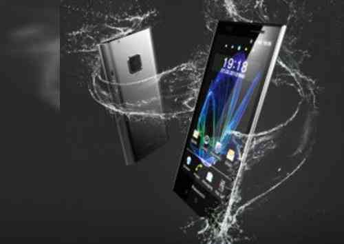 smartphone sumergible de panasonic
