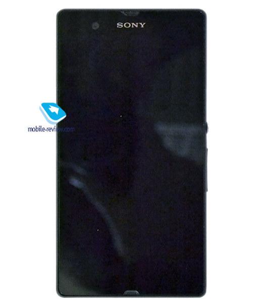 Sony C660X Xperia Yuga imágenes y características del nuevo terminal