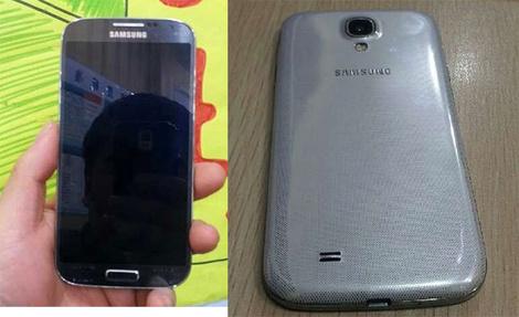 Samsung Galaxy SIV prototipo 3