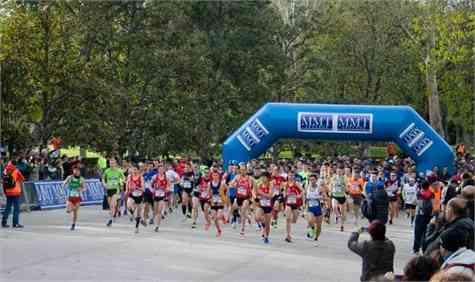 Espectacular inscripción a la maratón de Madrid