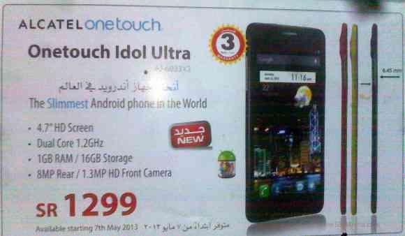 Alcatel One Touch Idol Ultra disponible por menos de 300€