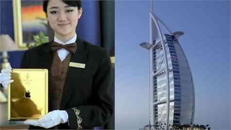 Burj Al Arab iPad Oro