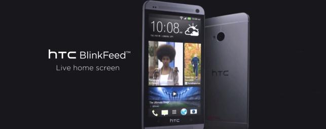 HTC One nuevo anuncio