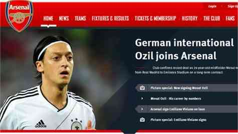 Ozil cierra el mercado yendo al Arsenal